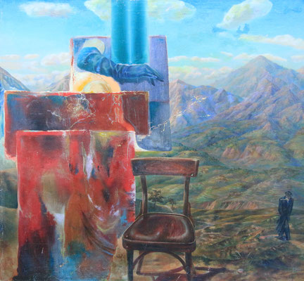 The Elements of the Mountains, Vladimir Skripnik, 1991, oil, canvas, 102,5x93