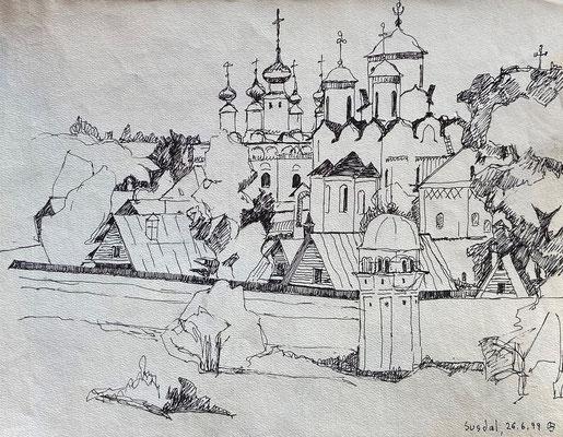 Sugdal, Otto Eberhardt, 1999, Zeichnung, Papier, 21x29cm, ID1774