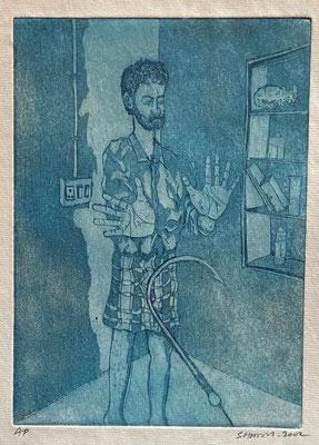 Fishhook, Shihab Vaippipadath, 2002, Druck, Papier, 15x21cm, ID1719