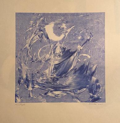 Abstrakt, Shihab Vaippipadath, 2001, , Papier, cm, ID1718