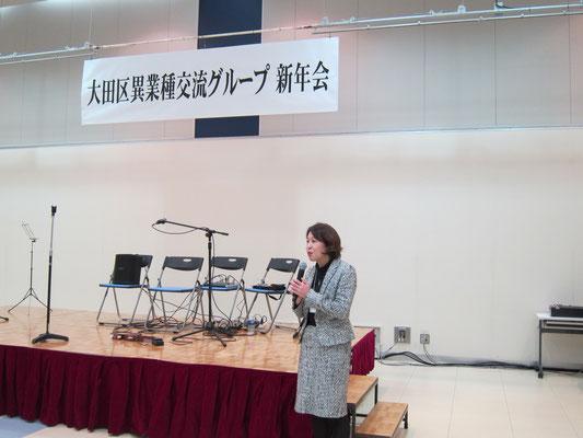 来賓挨拶 大田区産業振興協会 西川課長