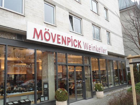 Einzelbuchstaben LED Vollvergossen Mövenpick München