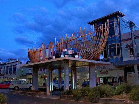 """Alternating Current"" 2014 Lismore NSW"