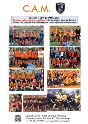 Hockey en salle Jeunes