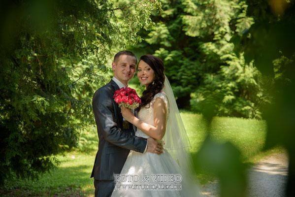 Fotograf Hochzeit Regensburg