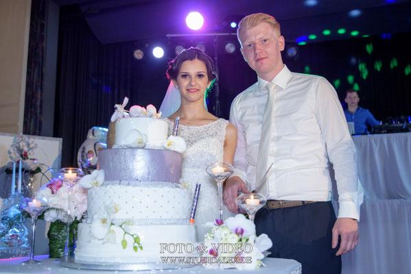 Hochzeitstorte in der Stadthalle Eltmann
