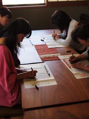 お寺ヨガイベント 「ヨガと写経とお抹茶で文化を感じる静かな時間in 顕正寺」