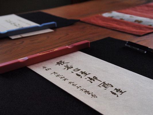 お寺ヨガイベント 「ヨガと写経とお抹茶で文化を感じる静かな時間 in 顕正寺」
