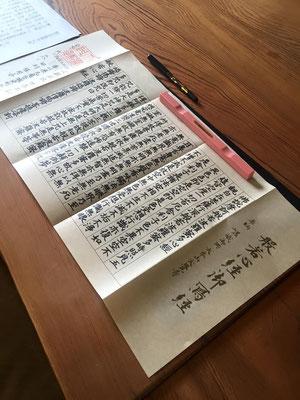 お寺ヨガイベント 写経