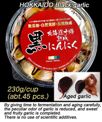 Black garlic in cup