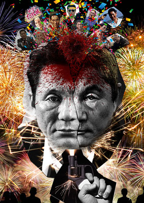 Digital collage of Takeshi Kitano, the great actor and director.