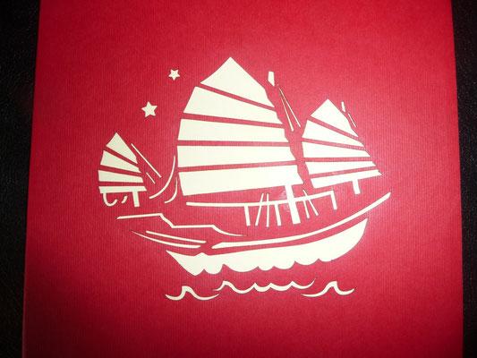 Ein asiatisches Segelschiff