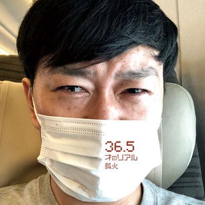 【19th Album】36.5才のリアル