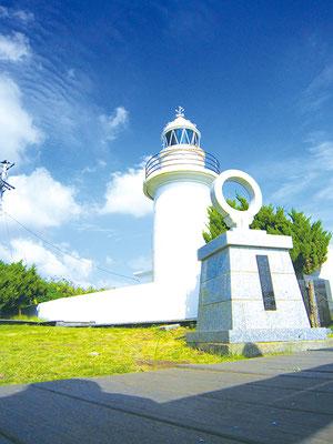 ⑥城ヶ島灯台