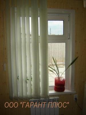 окно ПВХ с форточкой