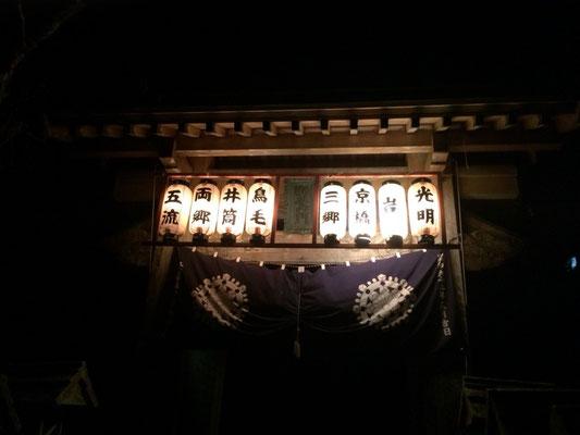 妙覚門の提灯