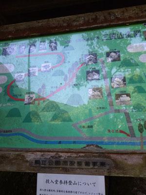 投げ入れ堂への道案内図