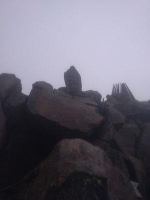 摩利支天岳