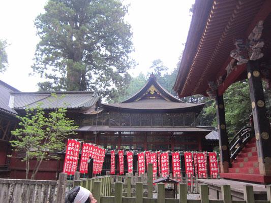 北口本宮仙元神社