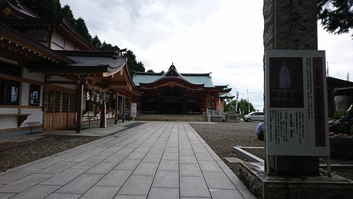 石鎚神社里宮