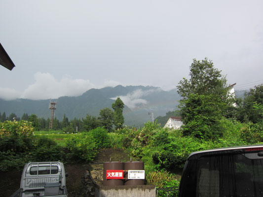 八海山と虹