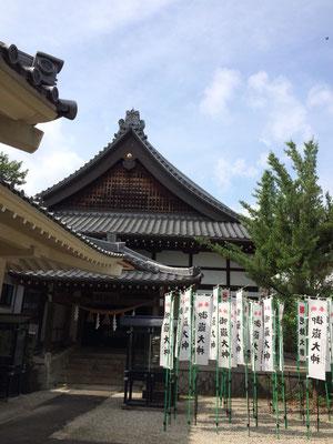岩崎御嶽山の開祖殿