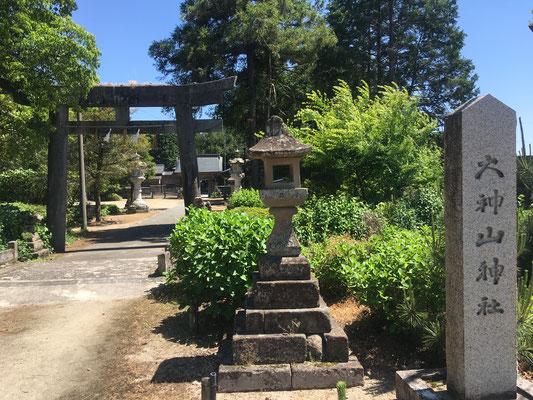 大神山神社里宮