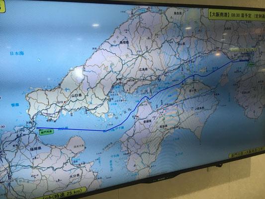 航路 大山 英彦山も地図に載ってます
