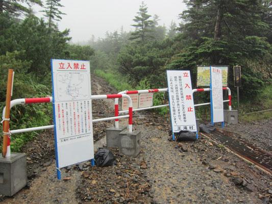 遥拝所の先は入山禁止です