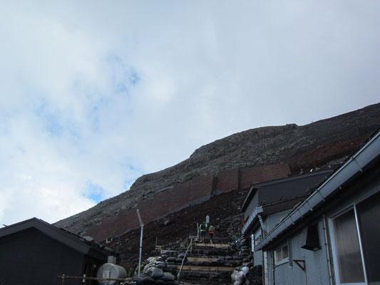亀岩蓬莱山 八大龍王が鎮座されています