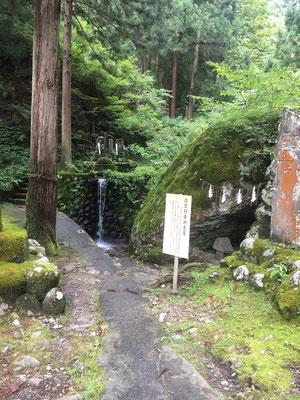 里宮脇の滝