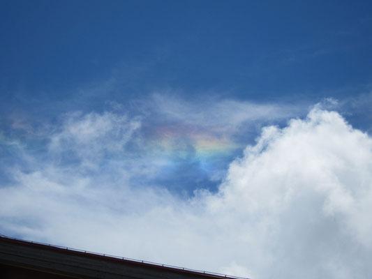 彩雲が見えました 合掌