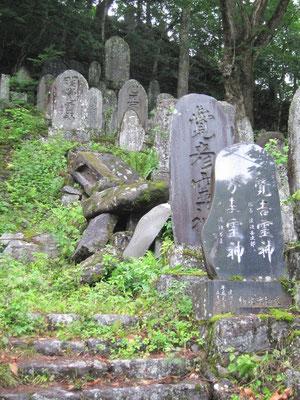 黒沢の方が地震の被害が大きかったとのことです