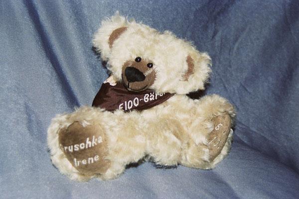Bär 24 cm groß Geburtstagsbär