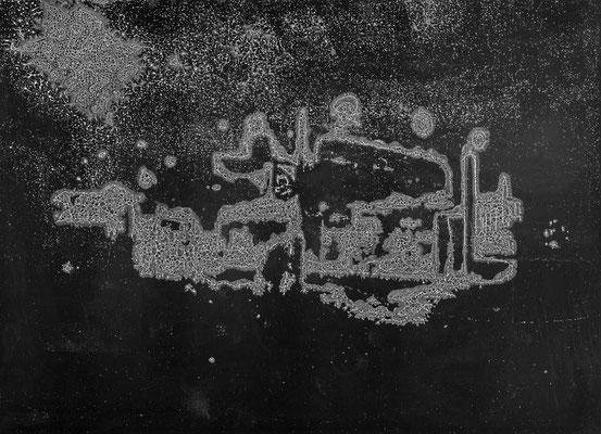 Seepage ・ Black ・ 14|730×100cm|2005|digital print
