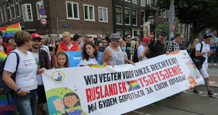 Pride Walk 2021 Amsterdam 00122
