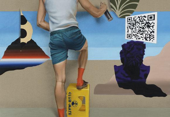 HOLGER KURT JÄGER  I  Physical inventory  I  Öl auf Leinwand  I  100 x 145 cm