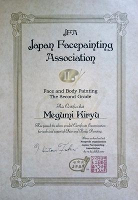 日本フェイスペイント協会