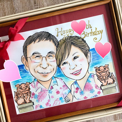両親へ贈る人気のプレゼント