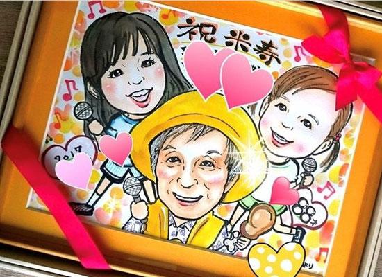 米寿のお祝いに孫と楽しい似顔絵をプレゼント(作家 桐生)