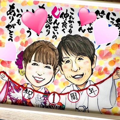 幸せの赤い糸ウェルカムボード似顔絵(作家 桐生)