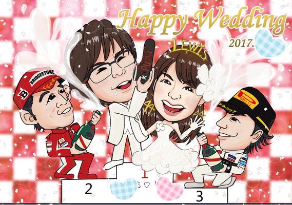 F1を大好きな友人へのプレゼントー似顔絵ウェルカムボード(作家 山乃&桐生)