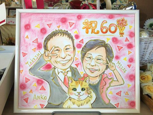 60歳の還暦祝いに贈るネコと似顔絵
