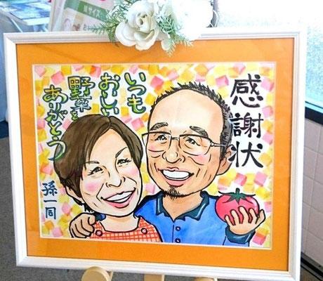 結婚式おじいちゃんおばあちゃんへの感謝状(作家 桐生)
