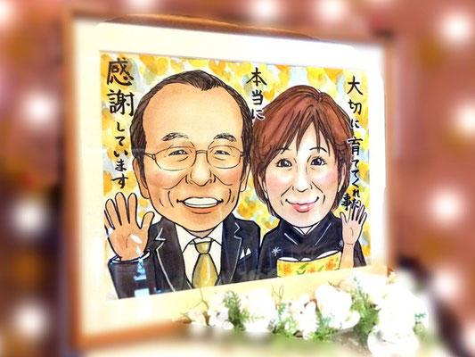 結婚式両親への贈呈品(作家 桐生)