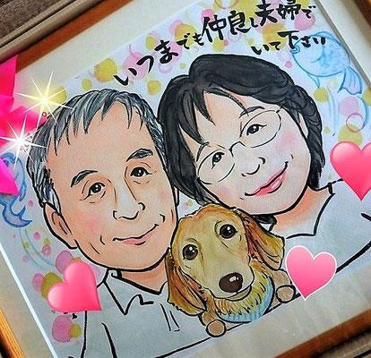 ペットのワンちゃんも一緒にプレゼント(作家 桐生)