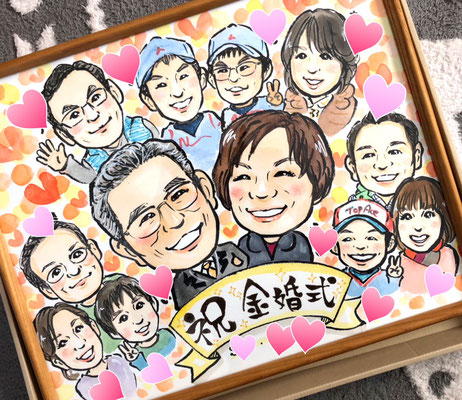 金婚式のお祝いに人気の似顔絵ー三重県鈴鹿市の専門店ー