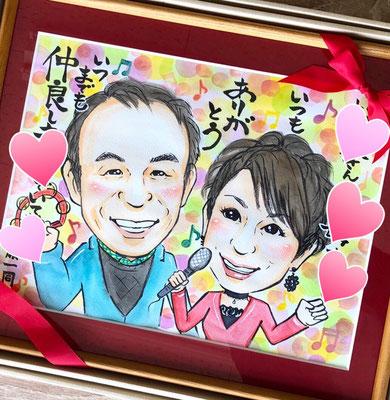 両親への感謝を伝える似顔絵ギフト(作家 桐生)