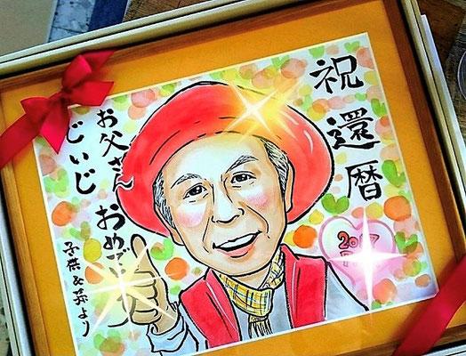 還暦のお祝いに似顔絵プレゼント(作家 桐生)