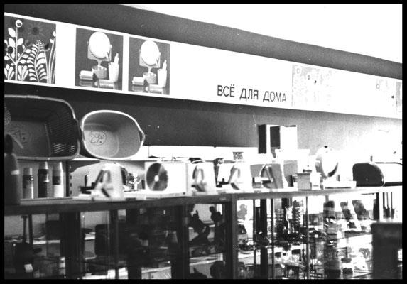 HO-Spezialhandel Dresden - Weihnachtsdekoration 1981 - Alles für das Heim